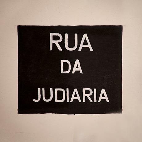 Placa da Rua da Judiaria, Alfama, Lisboa