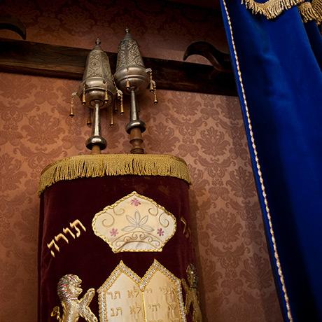 Detail of the Torah, Tomar Synagogue | Abraão Zacuto Luso-Hebraic Museum