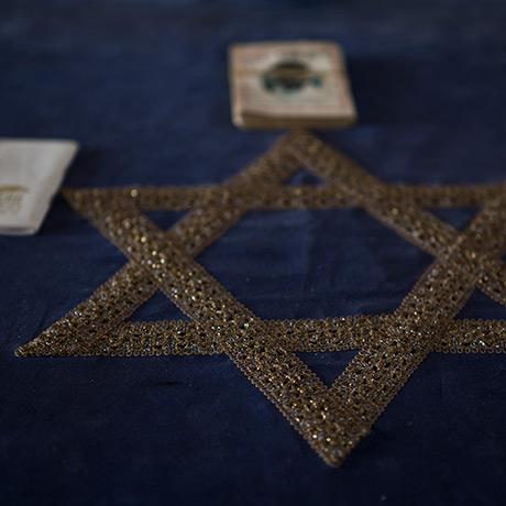 Star of David, Tomar Synagogue | Abraão Zacuto Luso-Hebraic Museum