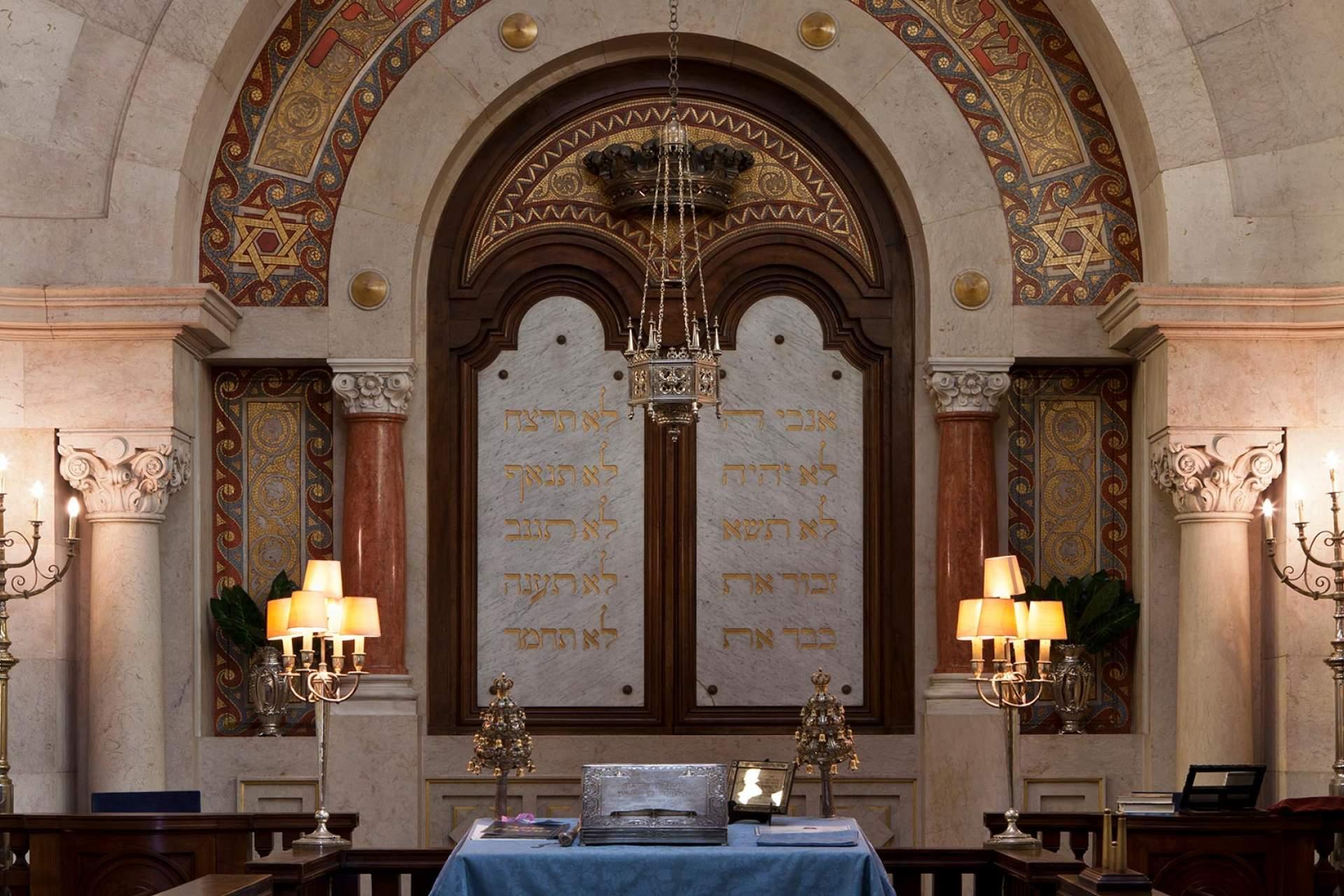 Interior da Sinagoga Shaaré Tikvah, Lisboa / Lisboa / Pedro Sousa_Amatar