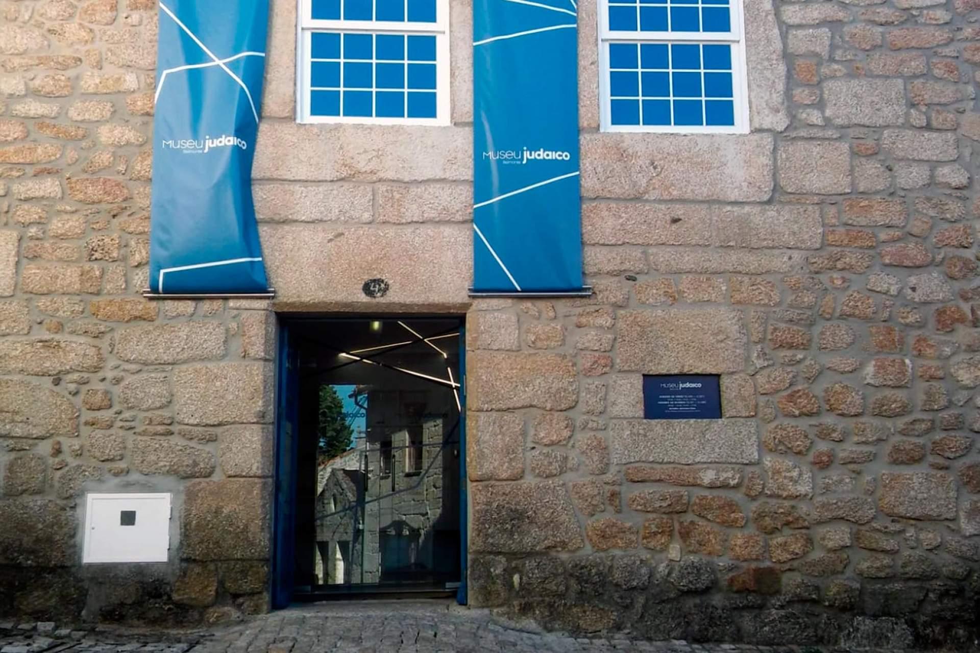 Exterior do Museu Judaico de Belmonte / Belmonte / EMPDS - Empresa Municipal de Belmonte