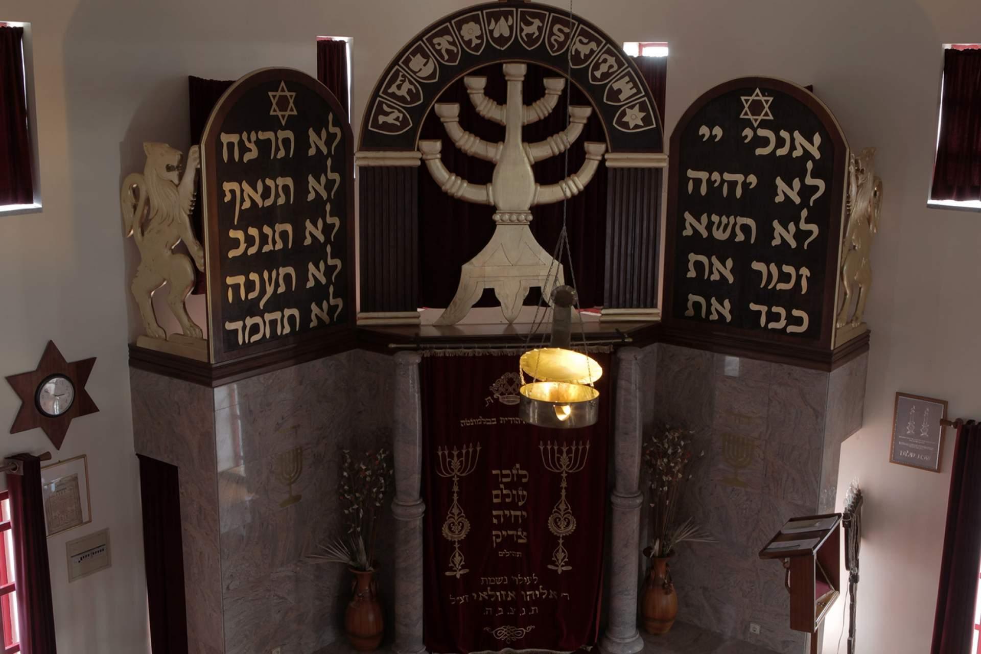 Interior da Sinagoga Beit Eliahu, Belmonte / Belmonte / Pedro Sousa_Amatar