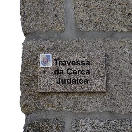 Street in Vila Cova à Coelheira