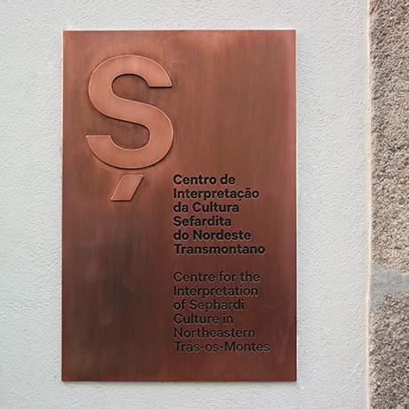 Placa do Centro de Interpretação da Cultura Sefardita do Nordeste Transmontano, Bragança