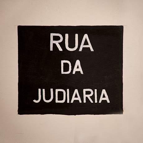 Plate of the Judiaria Street, Alfama, Lisbon