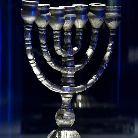 Menorah, Museu Judaico de Belmonte