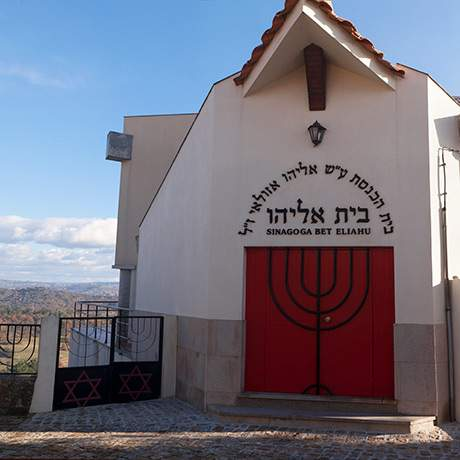 Exterior da Sinagoga Beit Eliahu, Belmonte