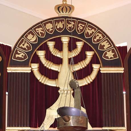 Interior da Sinagoga Beit Eliahu, Belmonte